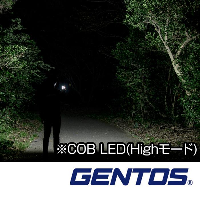 (複製)Gentos|Onez 兩用工作燈 -140流明 -IP54