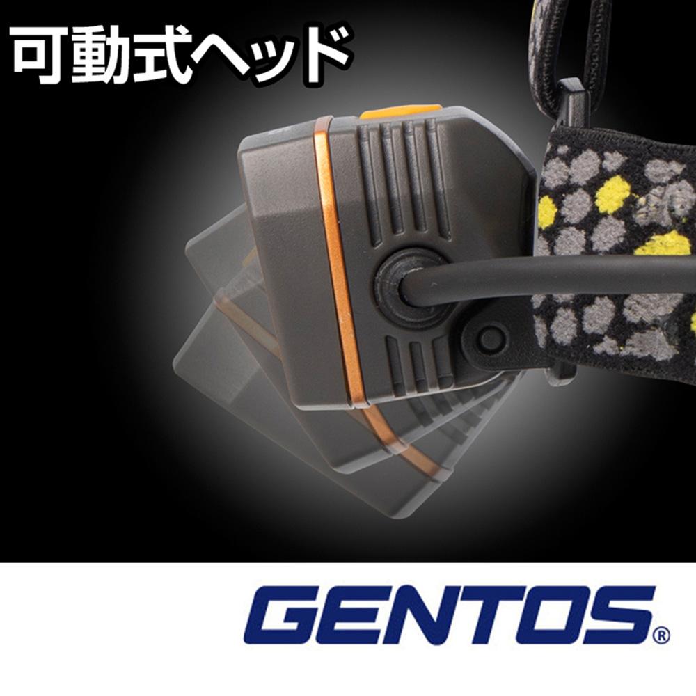 Gentos 暖黃光頭燈 -210流明 -IP64 (SDH-331D)