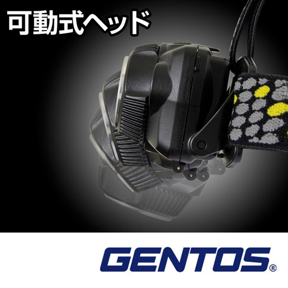 Gentos|W Star專業高亮度頭燈 -USB充電 -600流明 -IP64 (WS-200H)