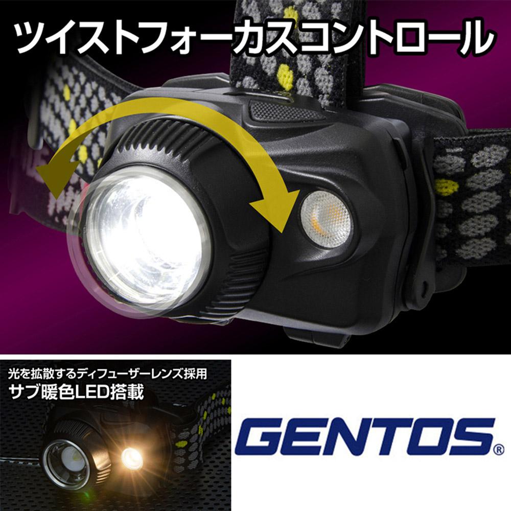 Gentos W Star專業高亮度頭燈 -USB充電 -600流明 -IP64