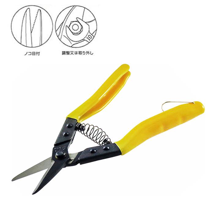 (複製)MIMATSU 金鹿工具|Super Cut 狼牙萬能剪 KC-220