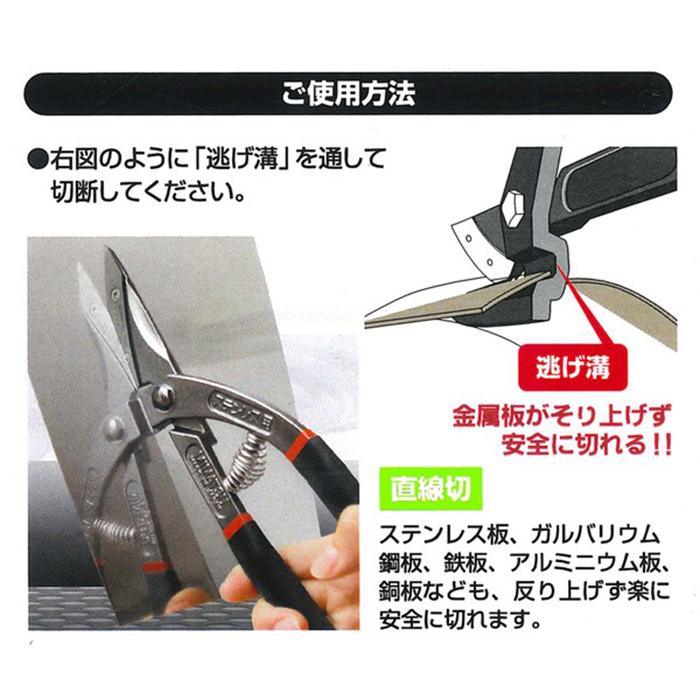 (複製)MIMATSU 金鹿工具|廚房剪刀 可拆洗 #522