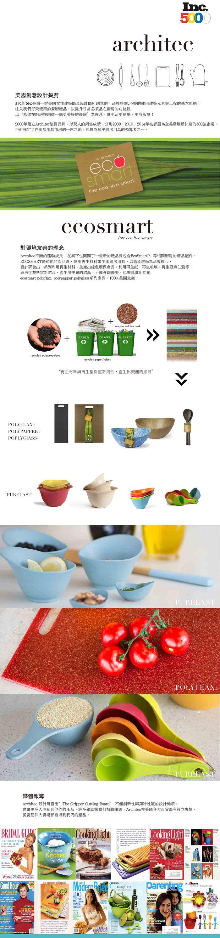 (複製)Architec| Ecosmart 料理餐盆(三件組)-淺綠/亮綠/土耳其藍