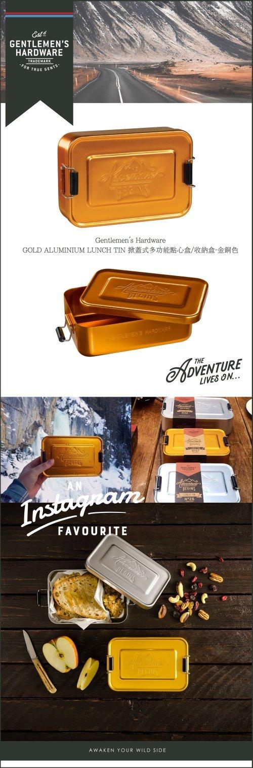 (複製)Gentlemen's Hardware|戶外野餐組合:防水防潮地墊+多功能點心收納盒(銀)