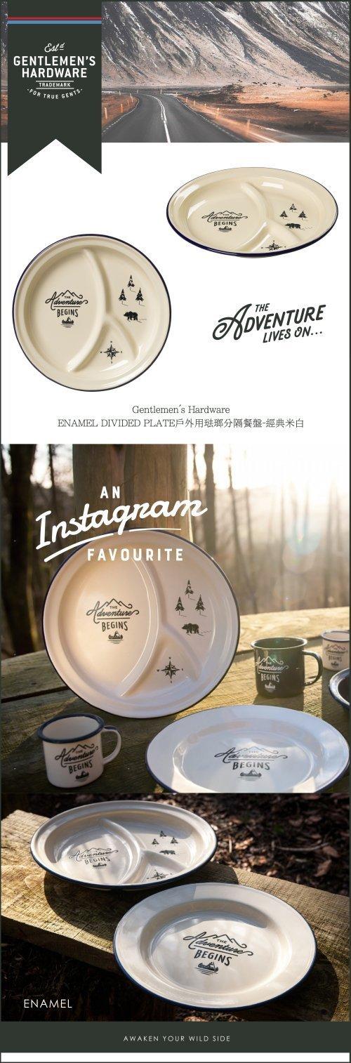 (複製)Gentlemen's Hardware 經典紳士戶外餐具組:紳士藍琺瑯餐盤+木質握把多功能刀叉工具組