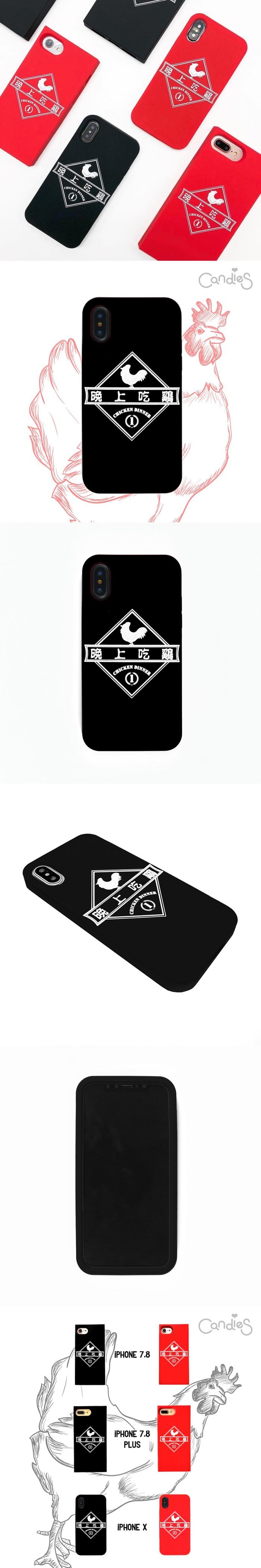 (複製)Candies|聯名款 銀的文具房 異瞳貓-IPhone X/XS