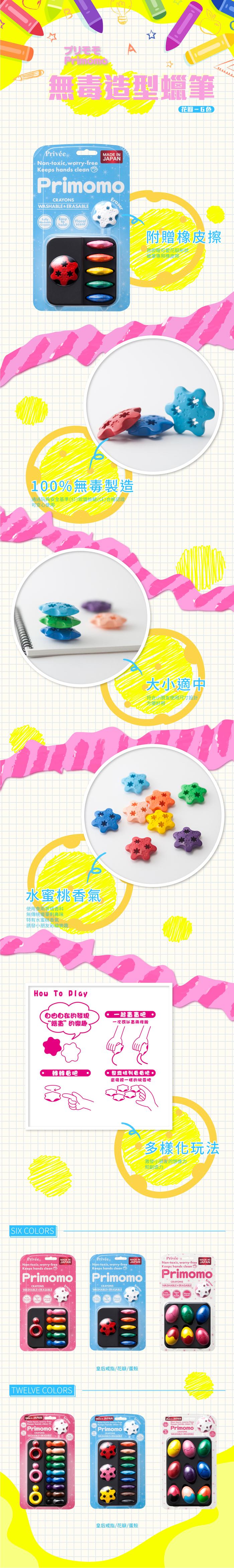 (複製)Candies|陽光向日葵(粉)-IPhone 7/IPhone 8
