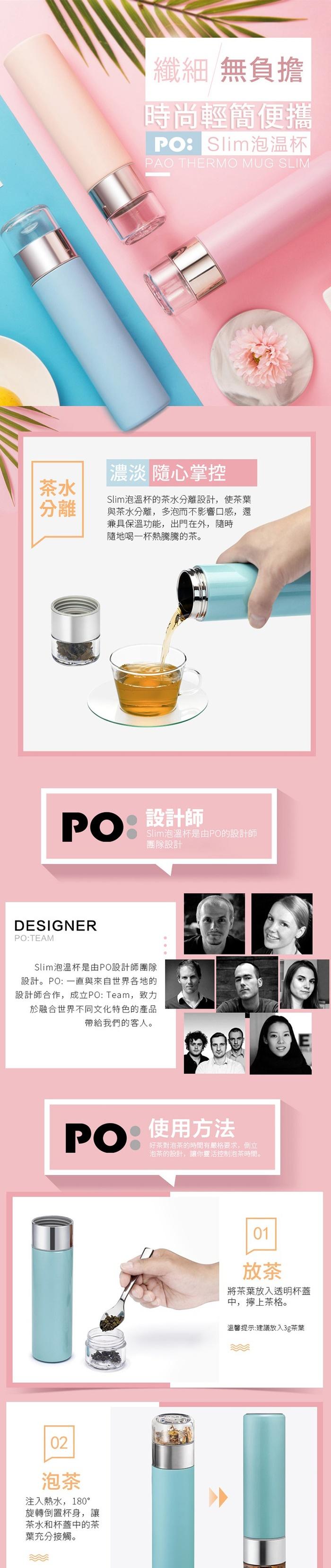 PO:Selected|丹麥攜帶式保溫杯240ml(母親節款-Amazing白)
