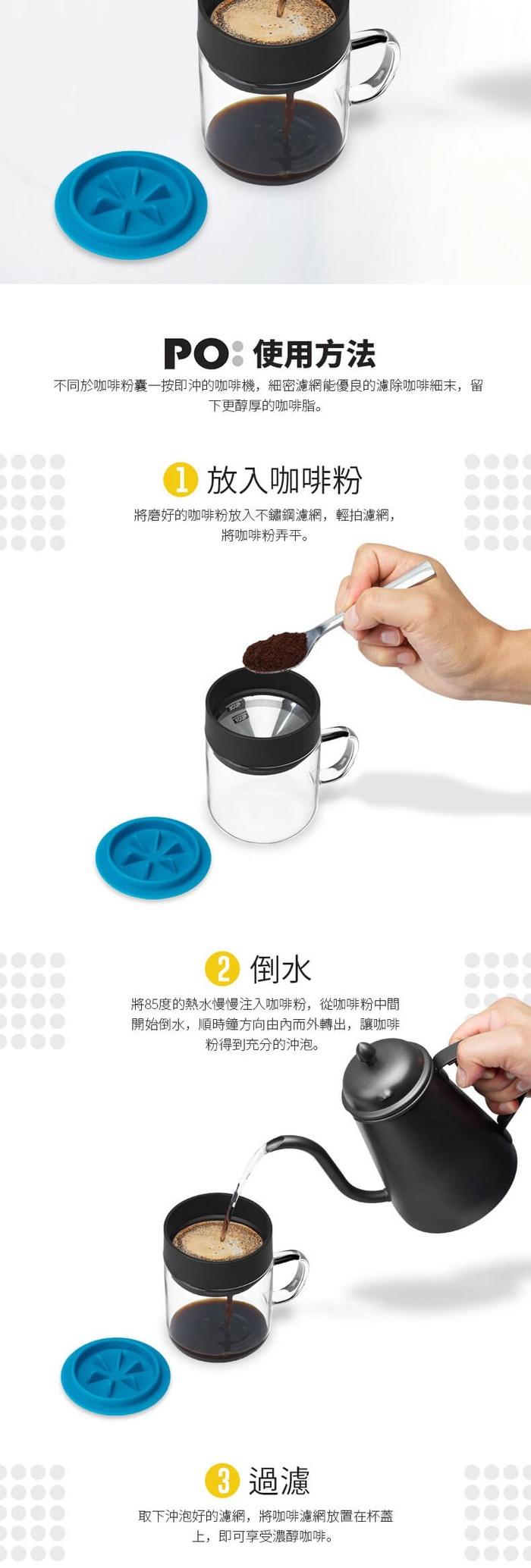 PO:Selected|丹麥研磨過濾咖啡玻璃杯240ml (紅)
