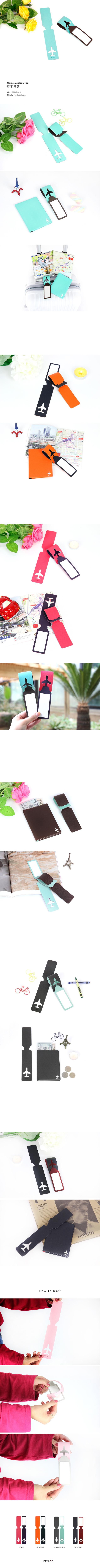 FENICE|行李吊牌(桃+紫)
