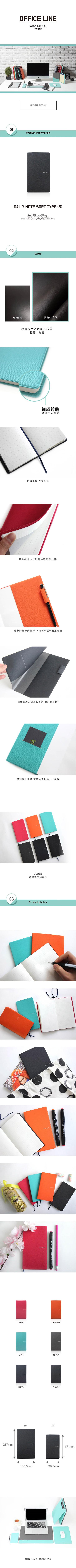 (複製)FENICE|FENICE商務系列-插筆式筆記本 M size(黑)