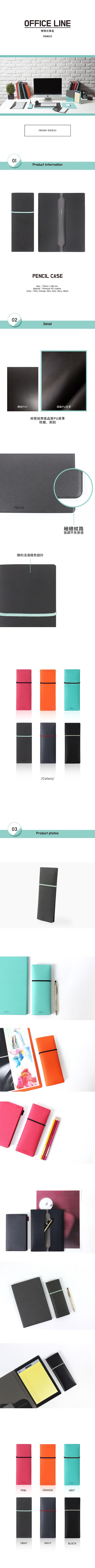 FENICE|置物盒(共5色)