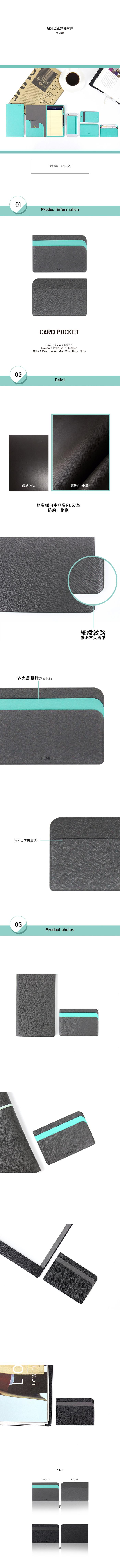 (複製)FENICE|原子筆 黑色筆芯/單支(棕蓋)