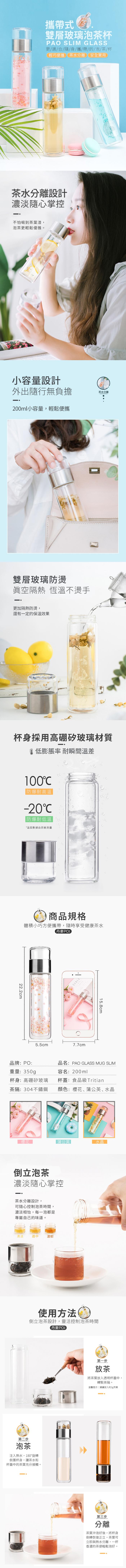 (複製)【PO:Selected】丹麥泡茶玻璃杯350ml 2.0 (黑+灰)