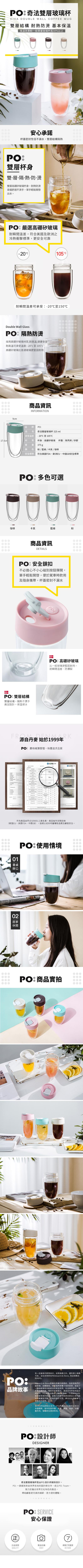 (複製)PO:Selected|丹麥攜帶式雙層玻璃泡茶杯200ml (Crystal)