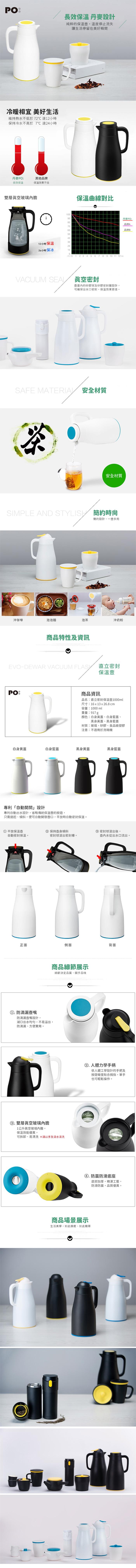 (複製)PO:Selected|丹麥隨行飲用咖啡二件組(手動式研磨器/隨行保溫咖啡杯350ml-紅)