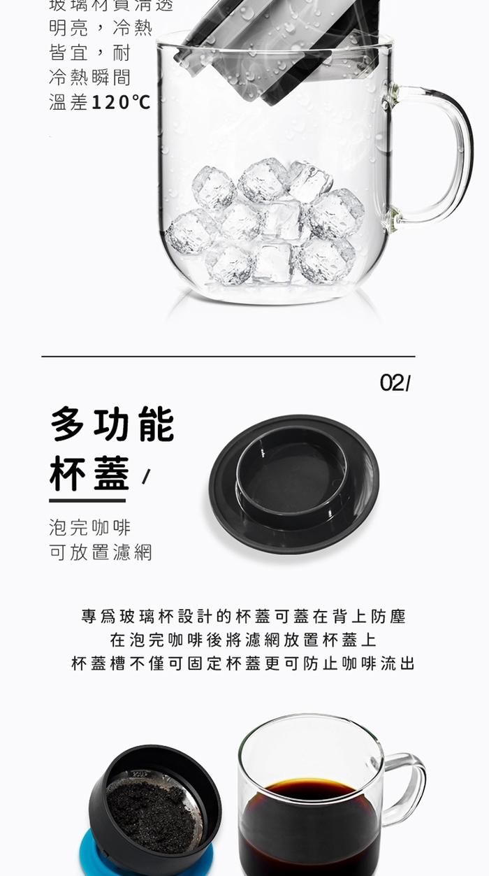 (複製)PO:Selected|丹麥手沖咖啡禮盒組(手沖咖啡壺-黑/咖啡玻璃杯240ml-藍)