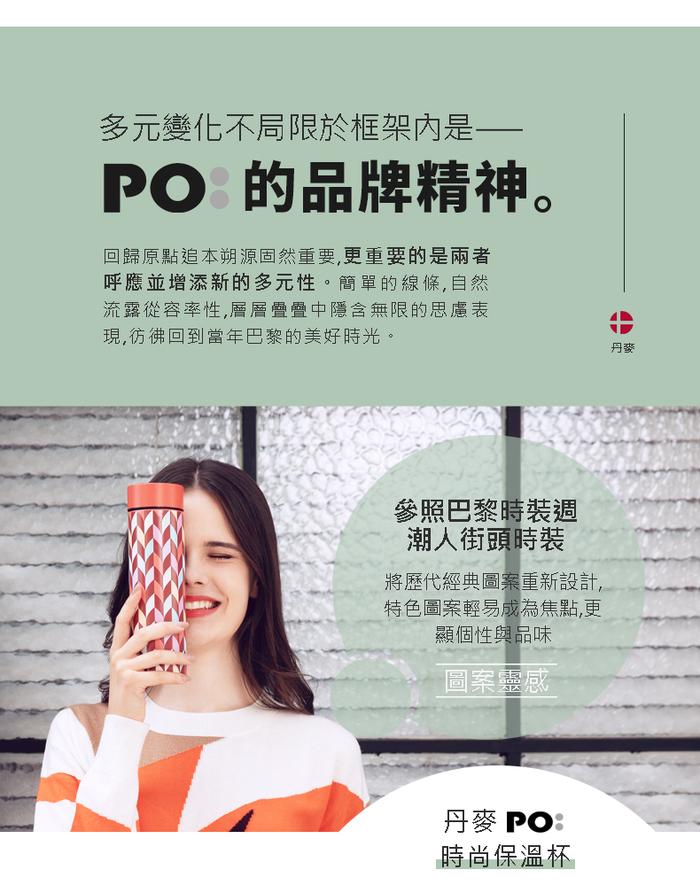 (複製)PO:Selected|丹麥攜帶式雙層玻璃泡茶杯200ml(桃花)