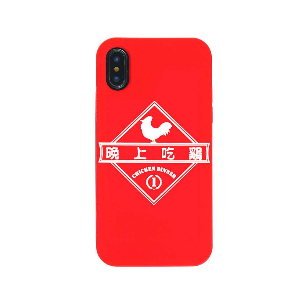 Candies|Simple系列 晚上吃雞(紅)-IPhone X/XS