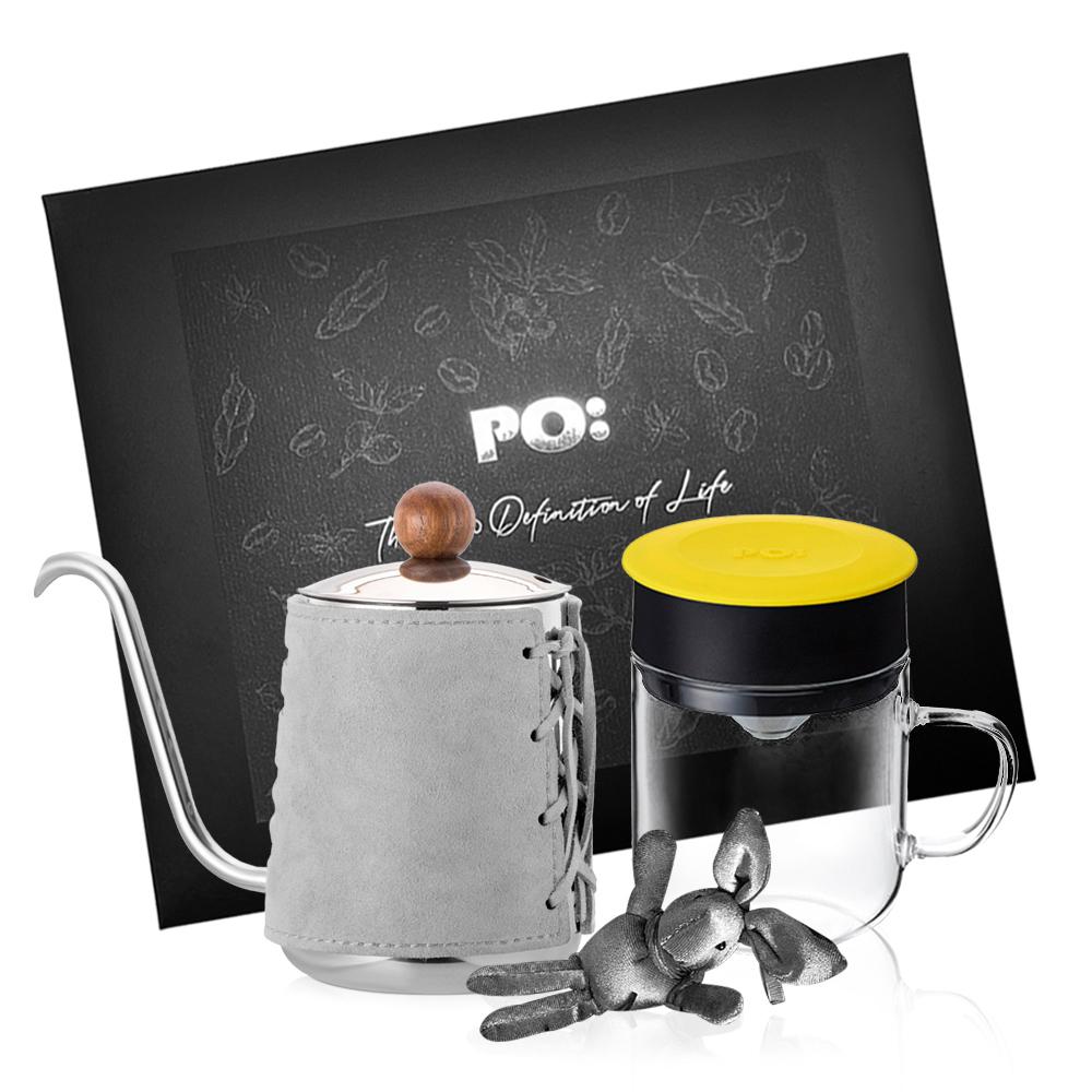 PO:Selected|丹麥手沖咖啡禮盒組(手沖咖啡壺-灰/咖啡玻璃杯240ml-黃)