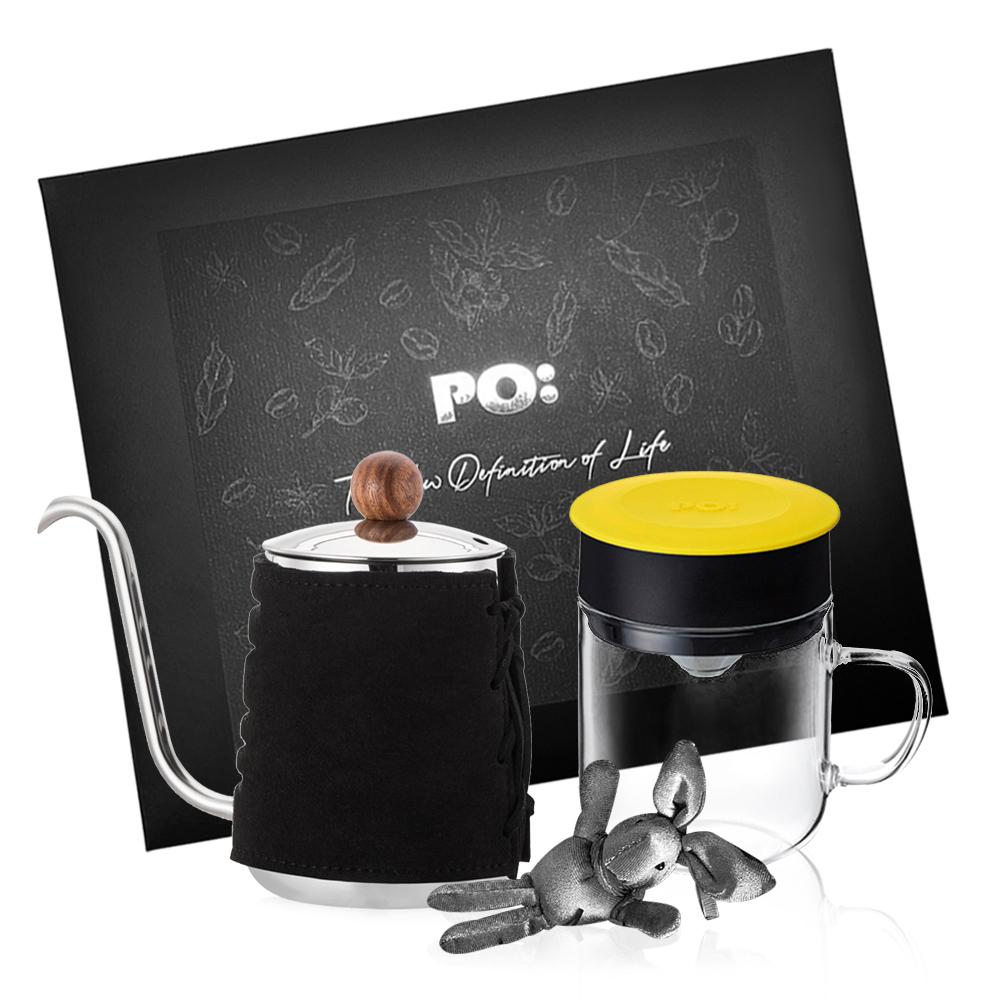 PO:Selected|丹麥手沖咖啡禮盒組(手沖咖啡壺-黑/咖啡玻璃杯240ml-黃)