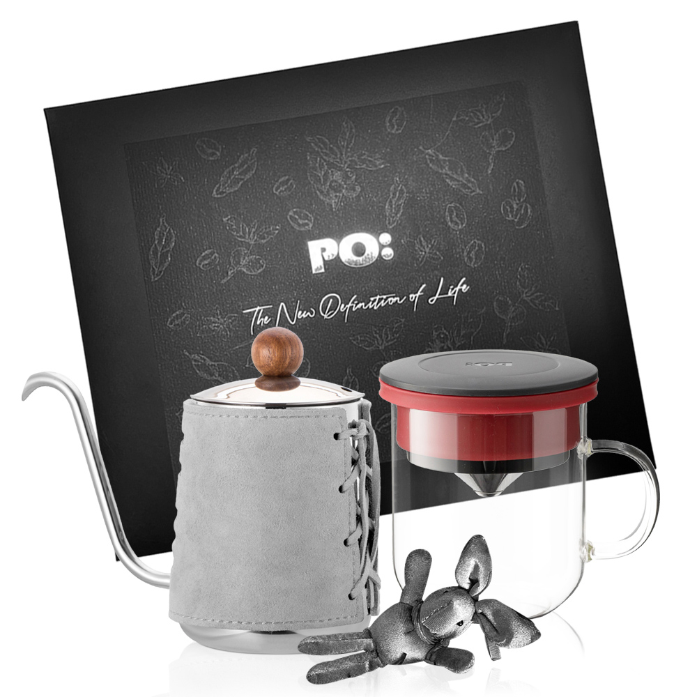 PO:Selected 丹麥手沖咖啡禮盒組(手沖咖啡壺-灰/咖啡玻璃杯350ml-黑紅)