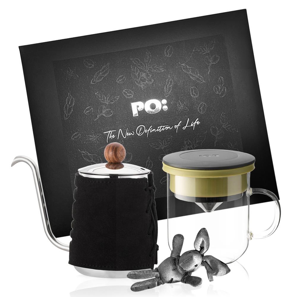 PO:Selected|丹麥手沖咖啡禮盒組(手沖咖啡壺-黑/咖啡玻璃杯350ml-黑綠)