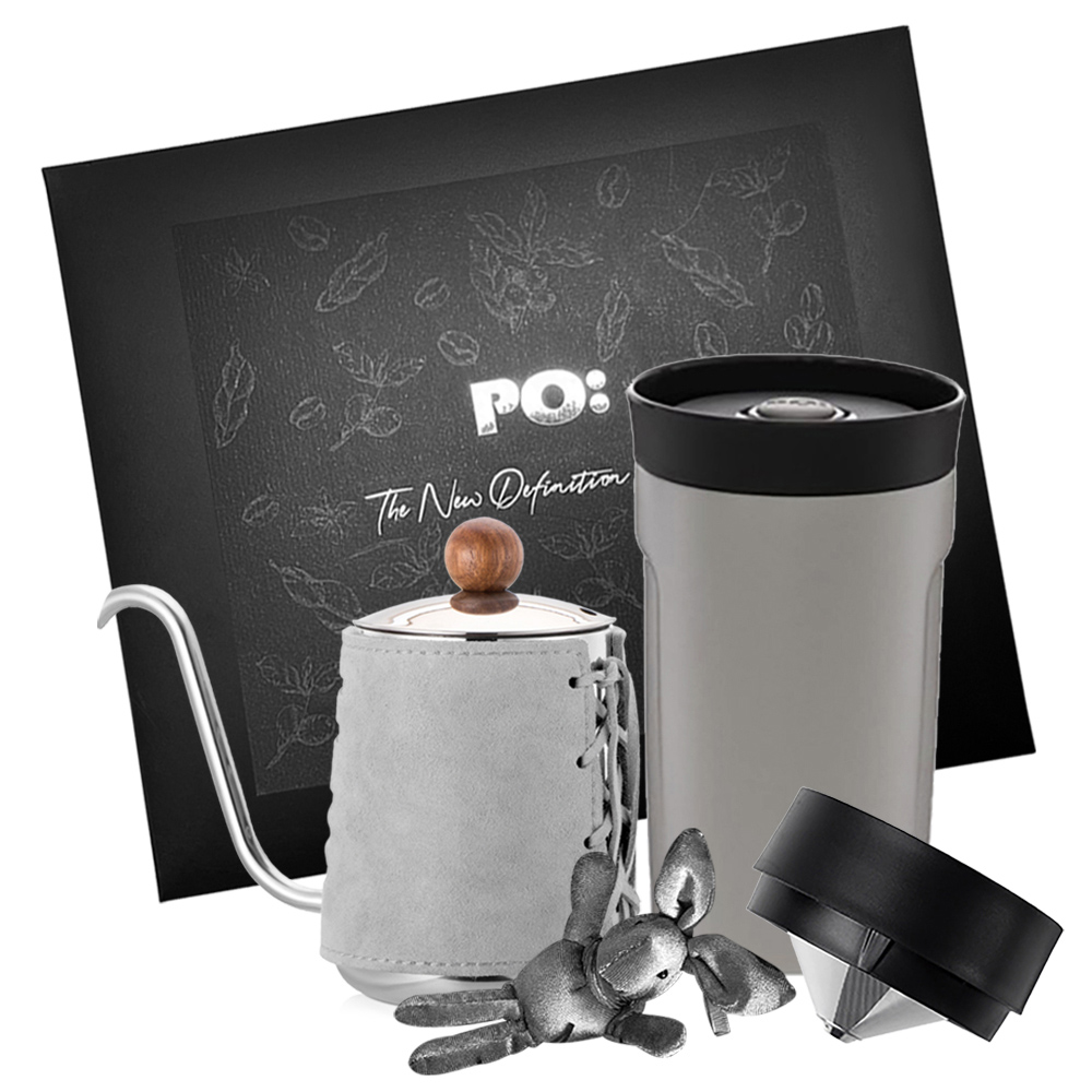 PO:Selected|丹麥手沖咖啡禮盒組(手沖咖啡壺-灰/隨行保溫咖啡杯350ml-灰)