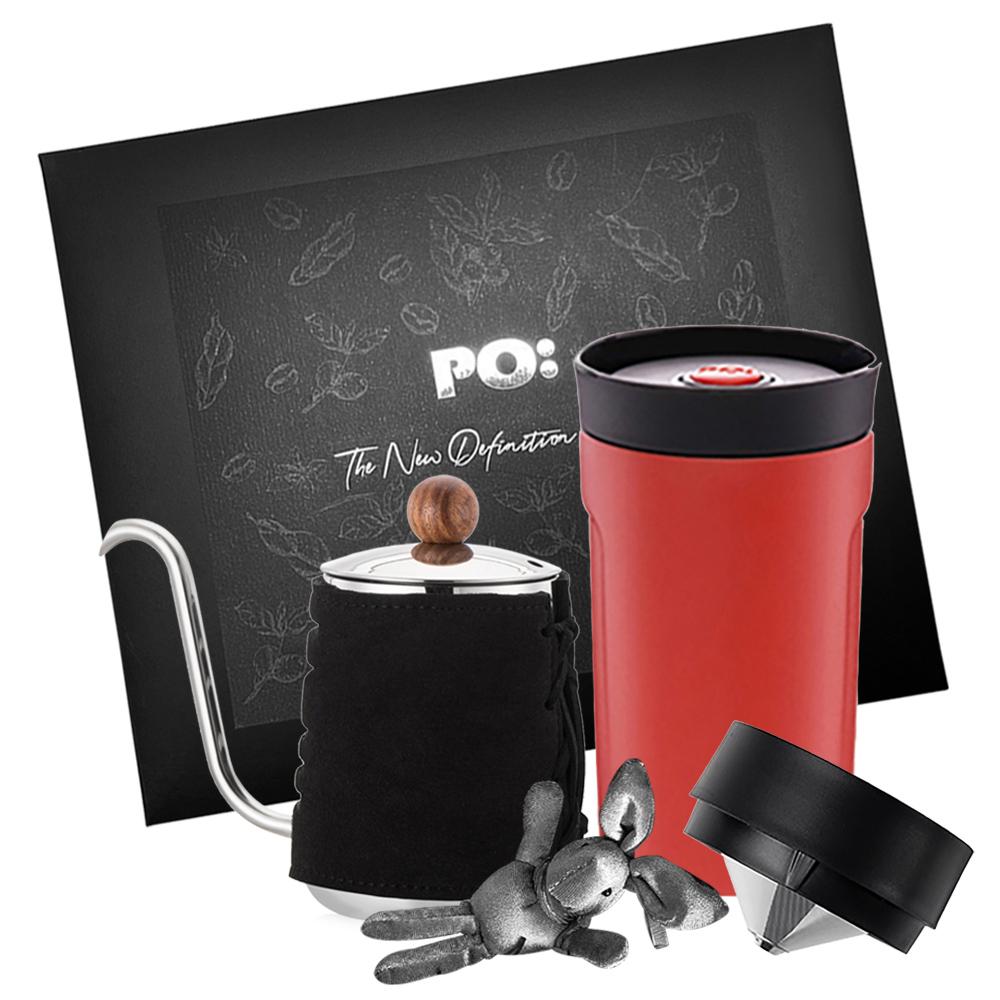 PO:Selected 丹麥手沖咖啡禮盒組(手沖咖啡壺-黑/隨行保溫咖啡杯350ml-紅)