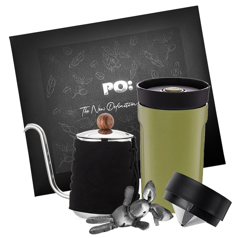 PO:Selected 丹麥手沖咖啡禮盒組(手沖咖啡壺-黑/隨行保溫咖啡杯350ml-綠)