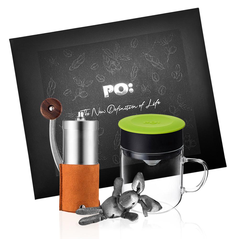 PO:Selected 丹麥手沖咖啡禮盒組(手動咖啡磨-咖/咖啡玻璃杯240ml-綠)