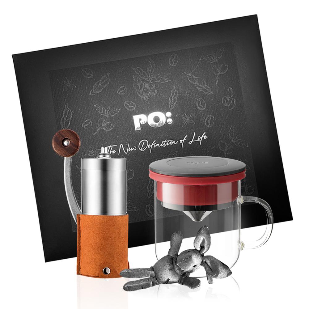 PO:Selected 丹麥手沖咖啡禮盒組(手動咖啡磨-咖/咖啡玻璃杯350ml-黑紅)