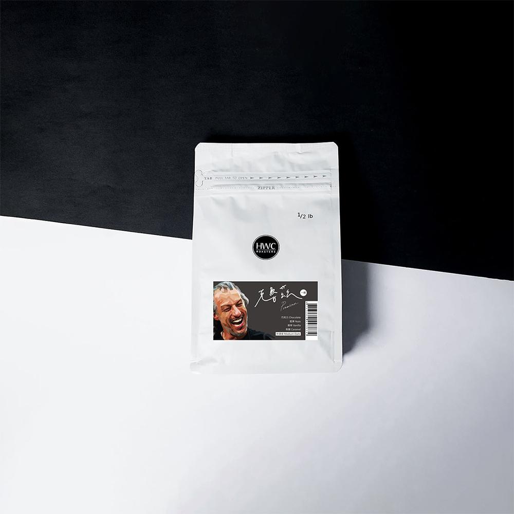 PO:Selected|丹麥POx黑沃克魯茲咖啡禮盒組(360度保溫咖啡杯-綠)