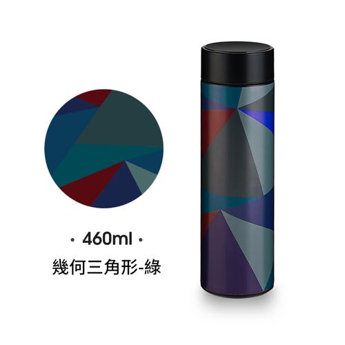 PO:Selected|丹麥溫度智能杯460ml (幾何三角形-綠)