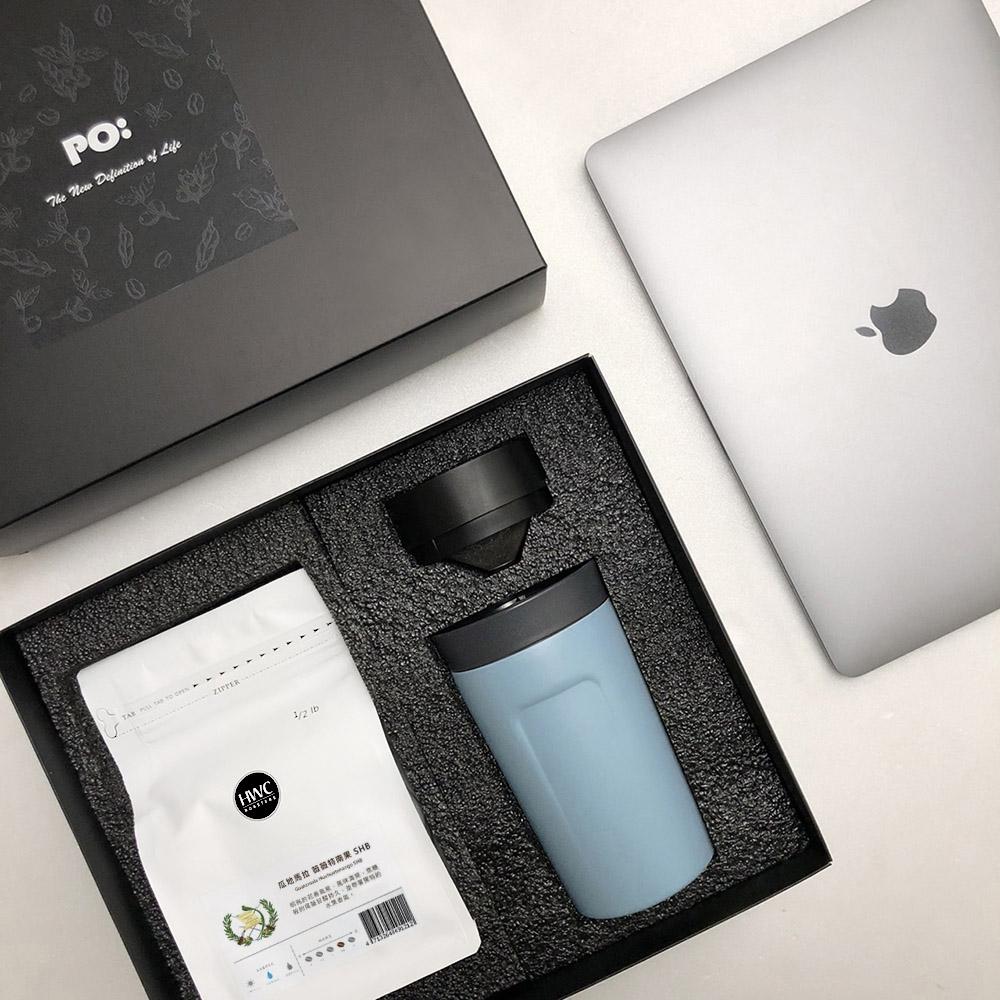 PO:Selected|丹麥POx黑沃薇薇特南果咖啡禮盒組(360度保溫咖啡杯-藍)
