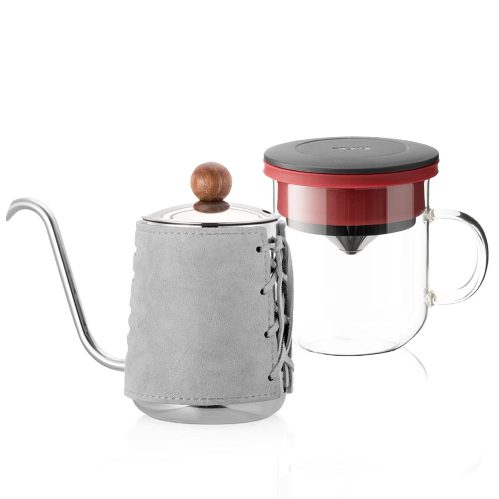 PO:Selected|丹麥DIY手沖咖啡二件組 (手沖咖啡壺-灰/咖啡玻璃杯350ml-黑紅)