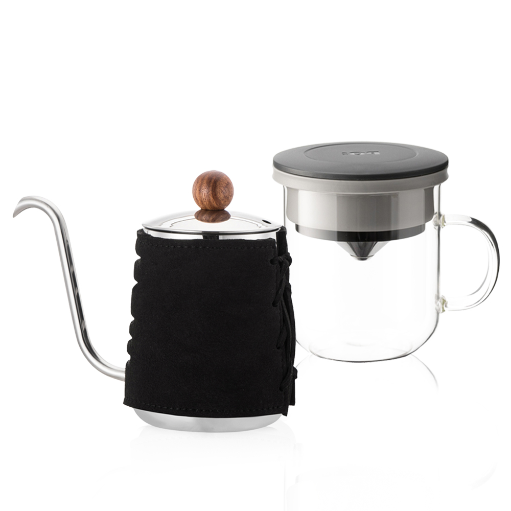 PO:Selected|丹麥DIY手沖咖啡二件組 (手沖咖啡壺-黑/咖啡玻璃杯350ml-黑灰)