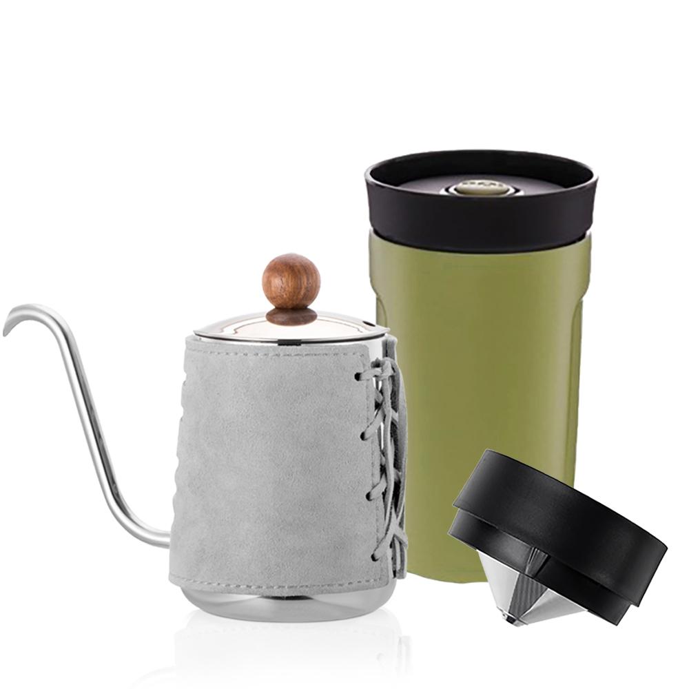 PO:Selected|丹麥DIY手沖咖啡二件組 (手沖咖啡壺-灰/隨行保溫咖啡杯350ml-綠)