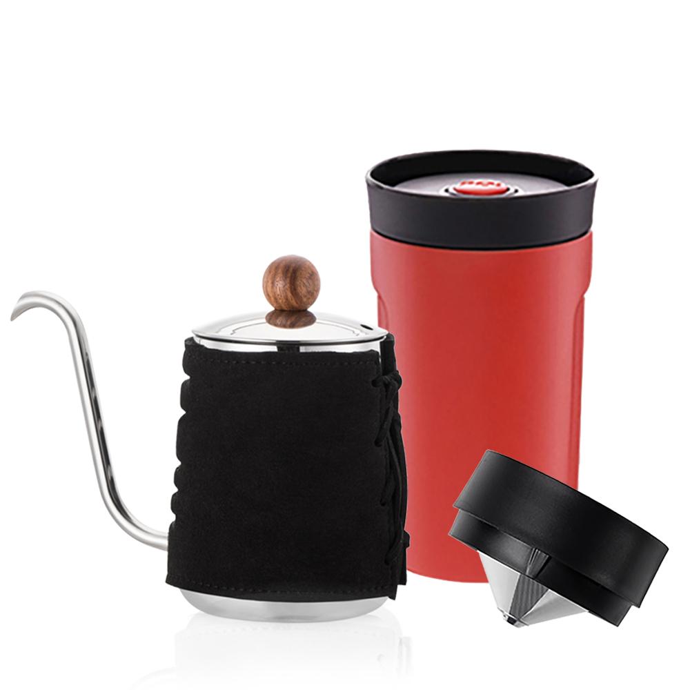 PO:Selected 丹麥DIY手沖咖啡二件組 (手沖咖啡壺-黑/隨行保溫咖啡杯350ml-紅)