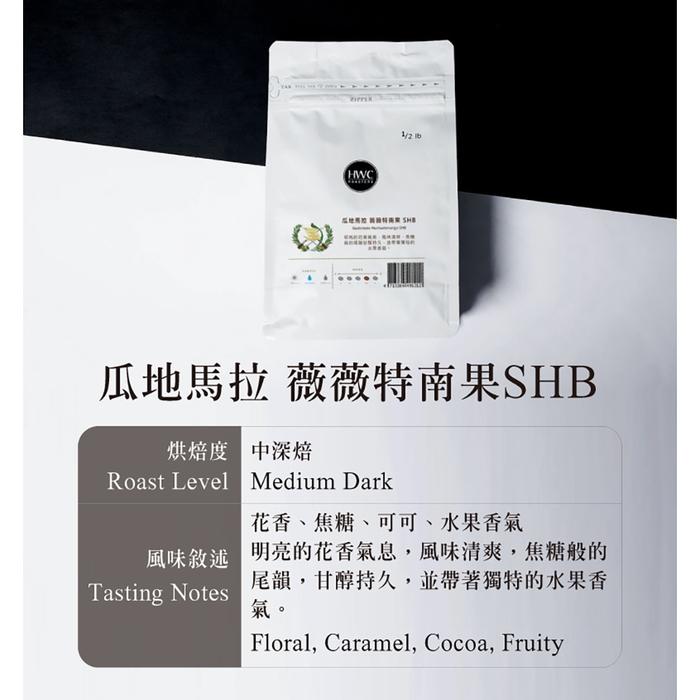 (複製)PO:Selected|丹麥POx黑沃耶加雪菲咖啡禮盒組(手沖壺-灰/咖啡杯350ml-黑灰)