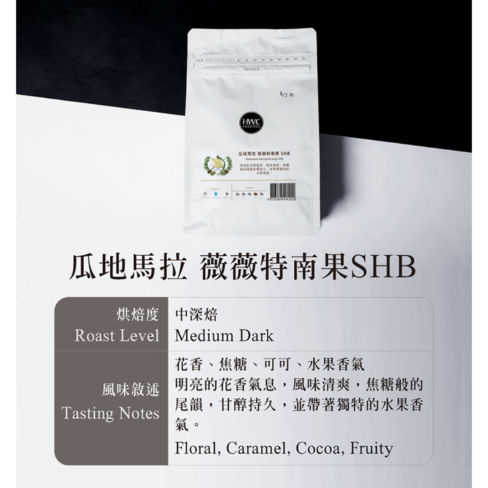 (複製)PO:Selected 丹麥POx黑沃耶加雪菲咖啡禮盒組(手沖壺-灰/咖啡杯350ml-黑灰)