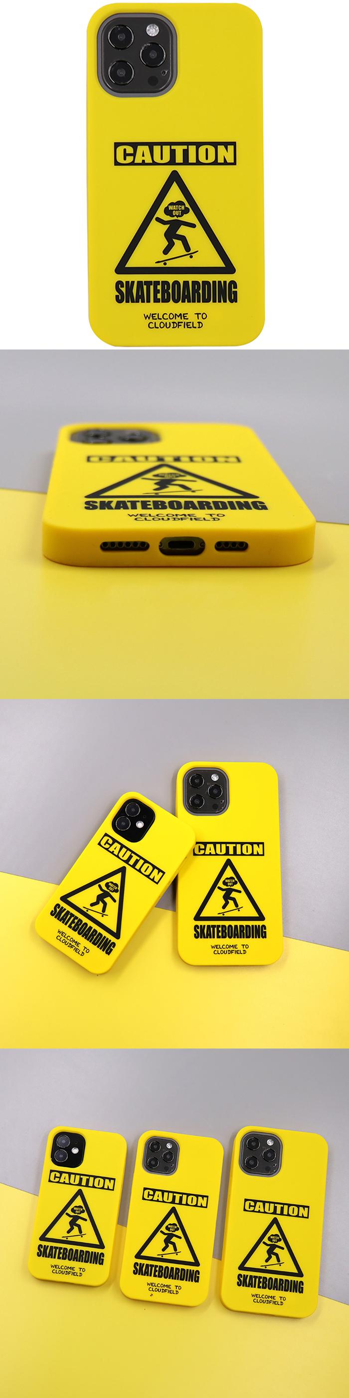 (複製)Candies Candies x Cloudfield聯名款 當心滑板(黃) - iPhone 12 Pro Max
