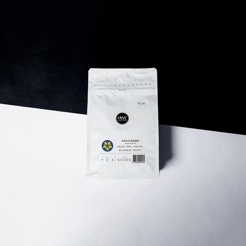 PO:Selected|丹麥POx黑沃耶加雪菲咖啡禮盒組(360度保溫咖啡杯-藍)
