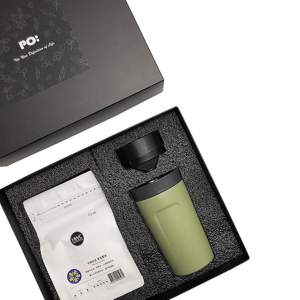 PO:Selected 丹麥POx黑沃耶加雪菲咖啡禮盒組(360度保溫咖啡杯-綠)