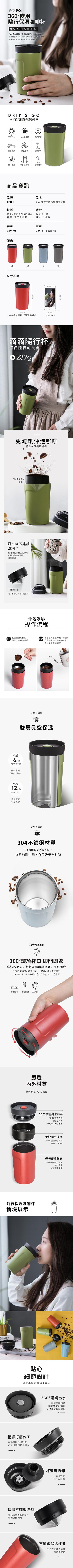 (複製)PO:Selected 丹麥手沖咖啡禮盒組(手動不鏽鋼咖啡磨2.0/咖啡玻璃杯350ml-黑藍)