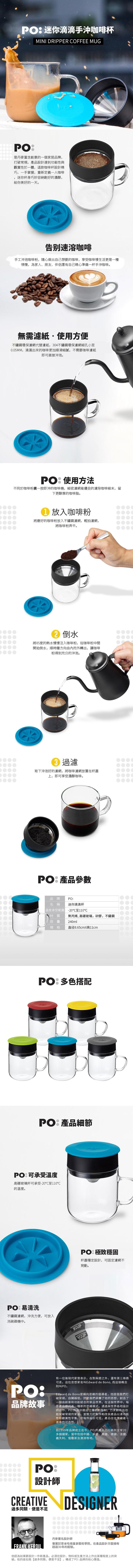 (複製)PO:Selected|丹麥手沖咖啡禮盒組(手動不鏽鋼咖啡磨2.0/隨行保溫咖啡杯350ml-藍)