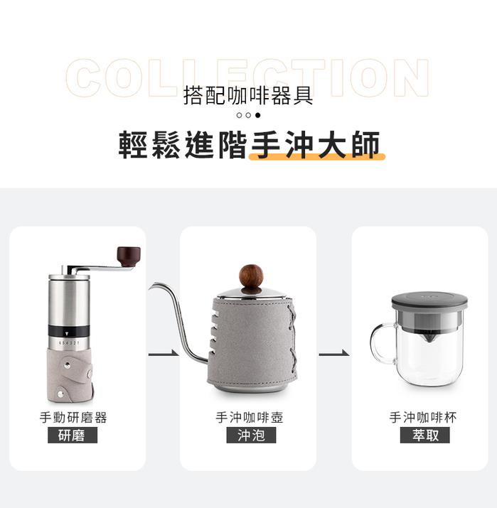 PO:Selected|丹麥手沖咖啡禮盒組(手動不鏽鋼咖啡磨2.0/咖啡玻璃杯240ml-紅)