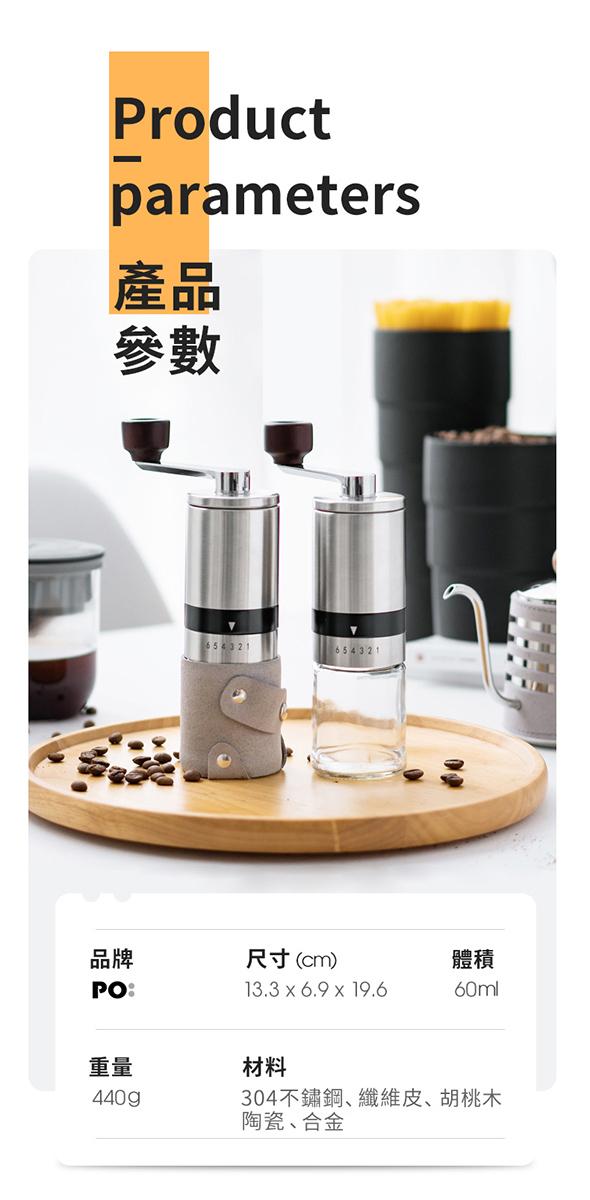 PO:Selected|丹麥手沖咖啡禮盒組(手動不鏽鋼咖啡磨2.0/咖啡玻璃杯240ml-黃)