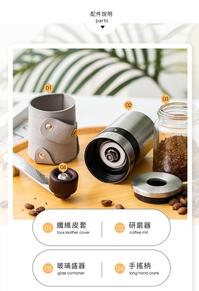 PO:Selected|丹麥手沖咖啡禮盒組(手動不鏽鋼咖啡磨2.0/咖啡玻璃杯240ml-灰)