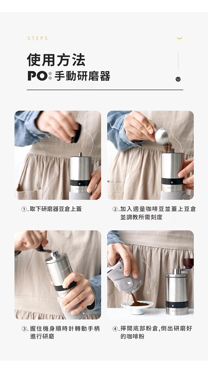 PO:Selected 丹麥手沖咖啡禮盒組(手動不鏽鋼咖啡磨2.0/隨行保溫咖啡杯350ml-灰)